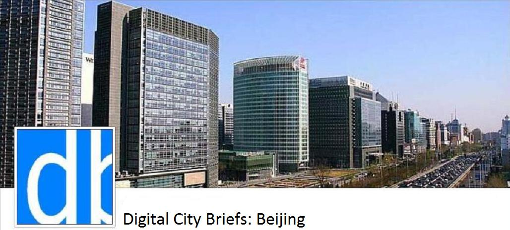 Digital City Briefs - Beijing