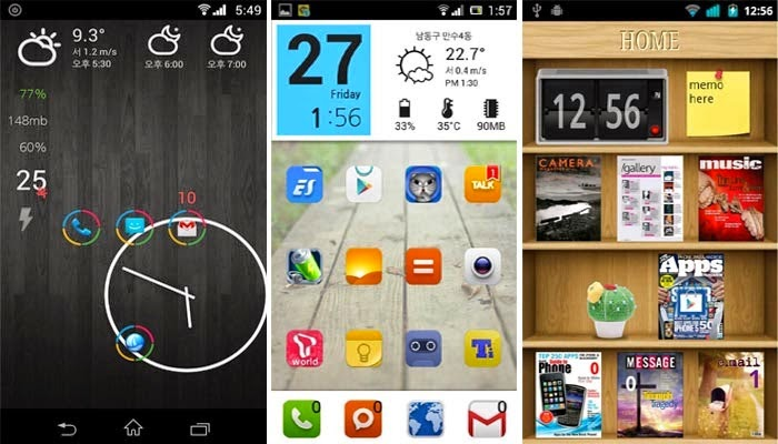 ssLauncher The Original V1.14.15 Full Apk