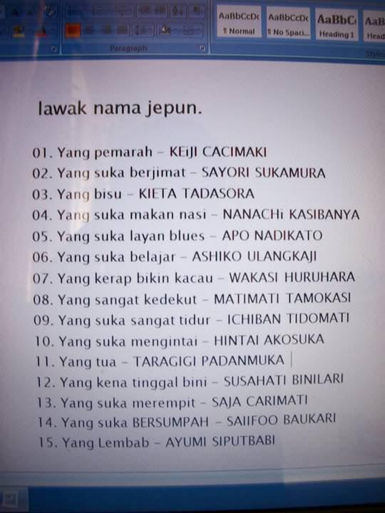 Lawak Nama Jepun