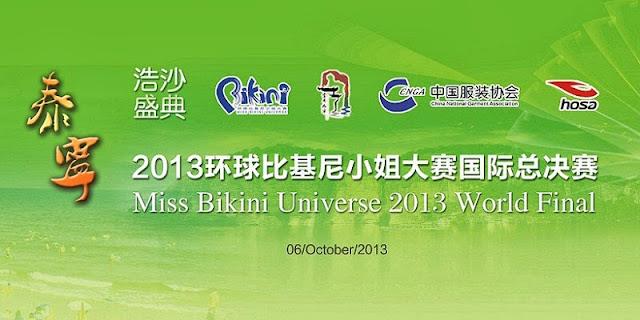 miss bikini universe 2013 gossip   lanka news photo