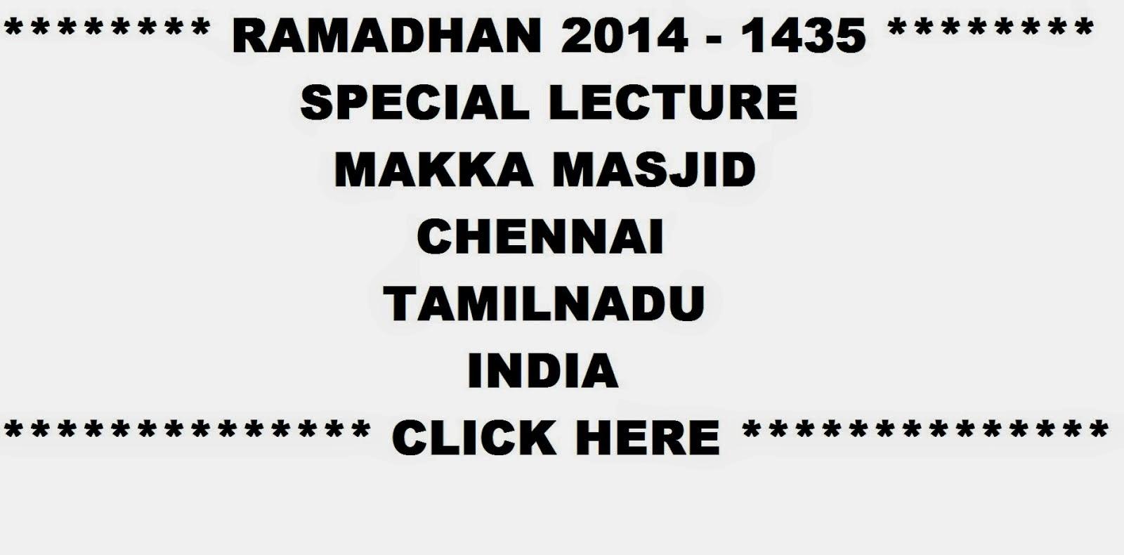 Ramadhan 2014/1435
