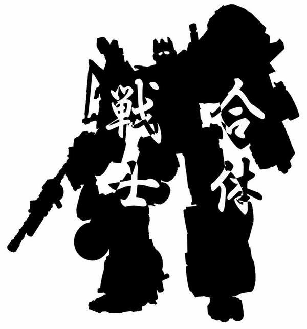 Transformers Unite Warriors Defensor silhouette teaser image 00