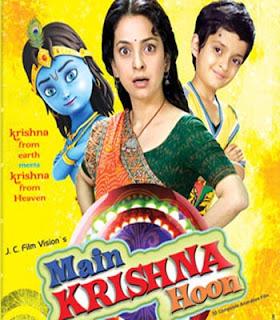 Hindi Movie Mp3 Songs Download
