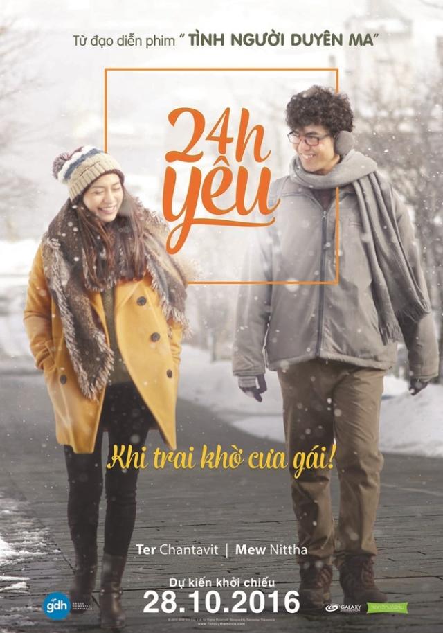 24h Yêu