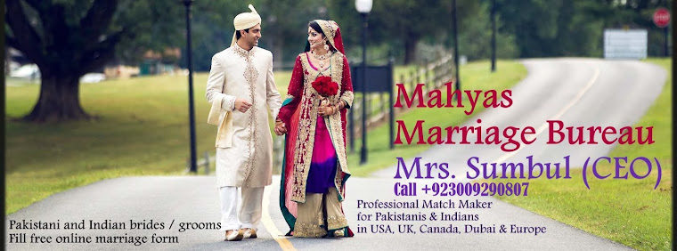 Online Rishta in Pakistan, Pakistani rishta in USA / UK / Dubai / UAE / Australia and Canada