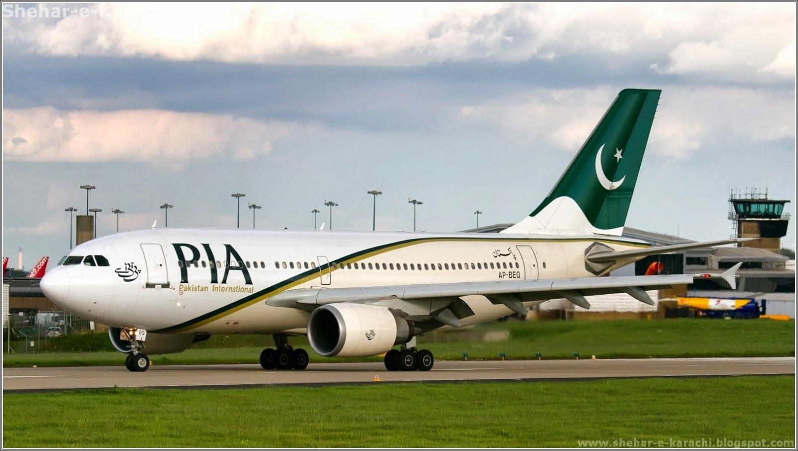 Pakistanské aerolinky
