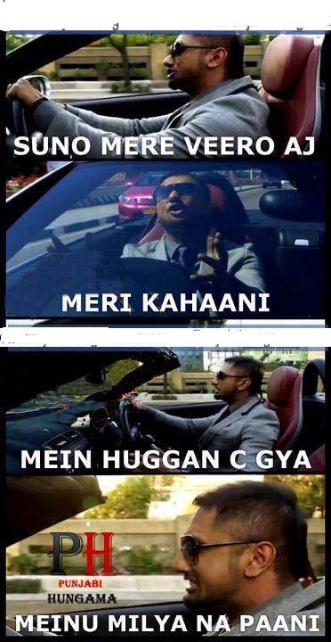 Yo Yo Honey Singh !!! | Funny Troll
