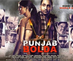 Punjab Bolda (2013) - Punjabi Movie