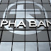 Alpha Bank: Λύση σε δημόσιο-φοροδιαφυγή για έξοδο από την κρίση