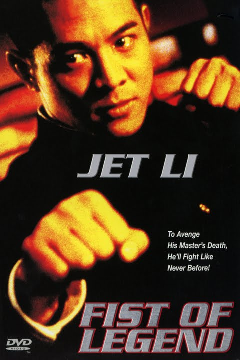 download film jet li fist of legend sub indo