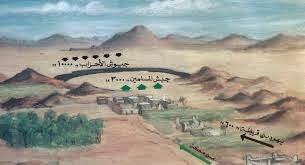 غزوة غزوة عظيمة غزوات المسلمين أحلي نوجه