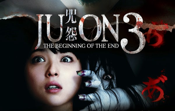 ju-on 3, ju-on 3 review