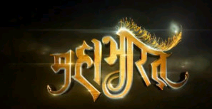 Mahabharat 28 July 2014 Full Episode