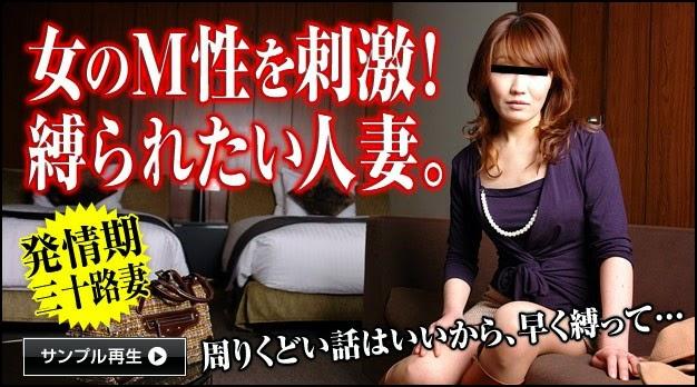 Paco-113013-052 - Makoto Kurata