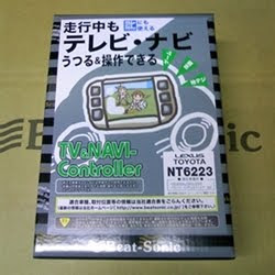 NT6223 Combo TV &Navi Bypass override, vehicle in motion for 2012+ CT200h