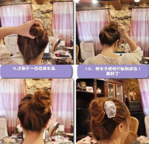 Cara mengikat rambut panjang yang cantik I