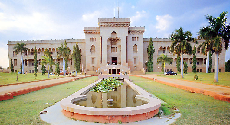 OSmania University, OU  MSC Time Table   CBCS, NON CBCS April, May  2013