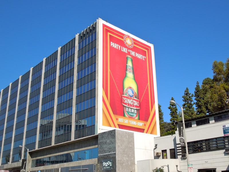 Giant Tsingtao beer Party billboard