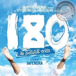 100 love telugu mp3 song free download