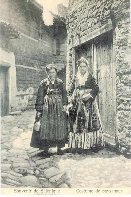 Το Βαρόσι του 1905