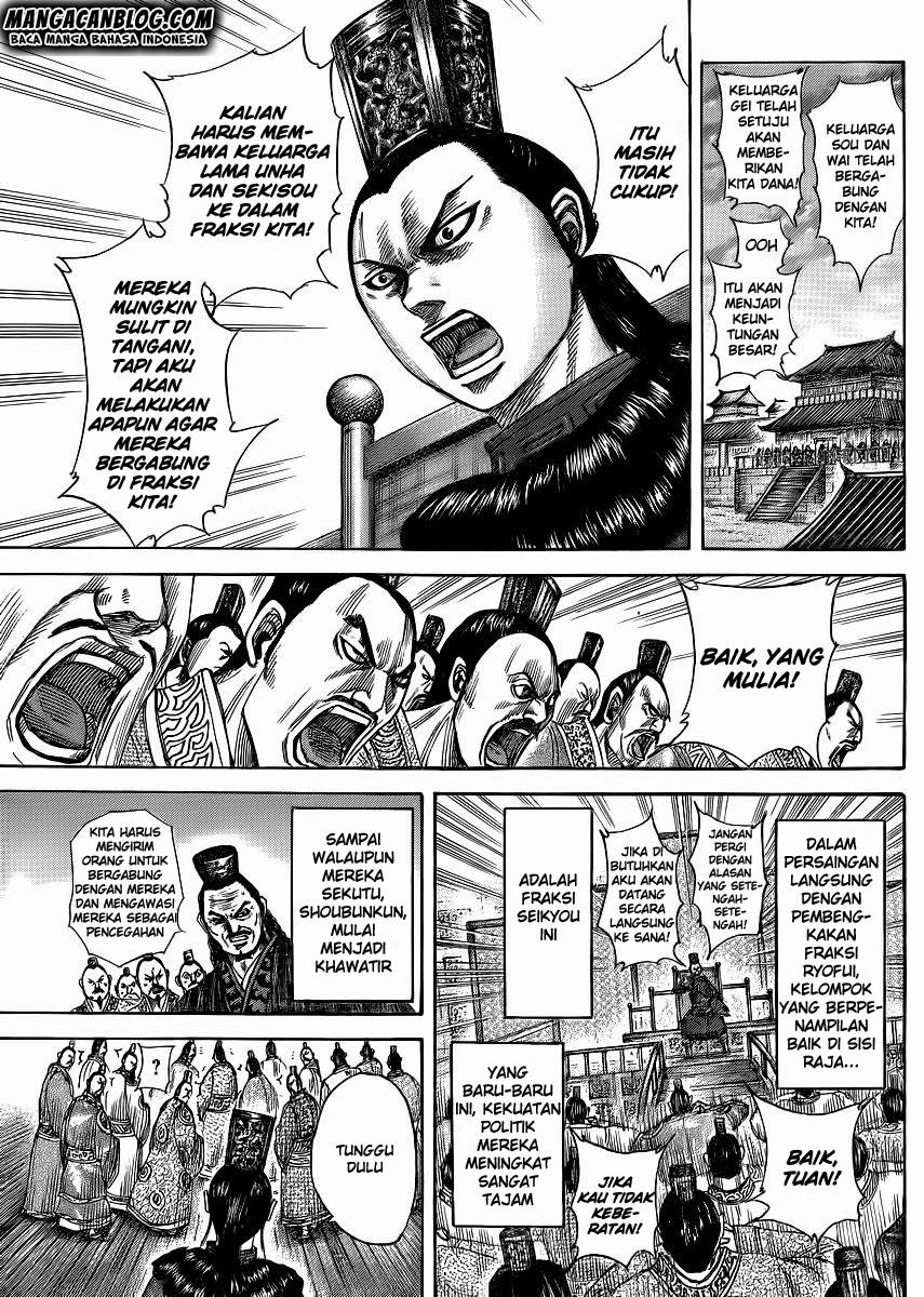 Dilarang COPAS - situs resmi www.mangacanblog.com - Komik kingdom 368 - saudara, sekarang 369 Indonesia kingdom 368 - saudara, sekarang Terbaru 4|Baca Manga Komik Indonesia|Mangacan