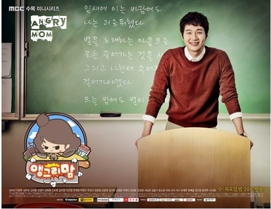 Biodata Pemeran Drama Korea Angry Mom