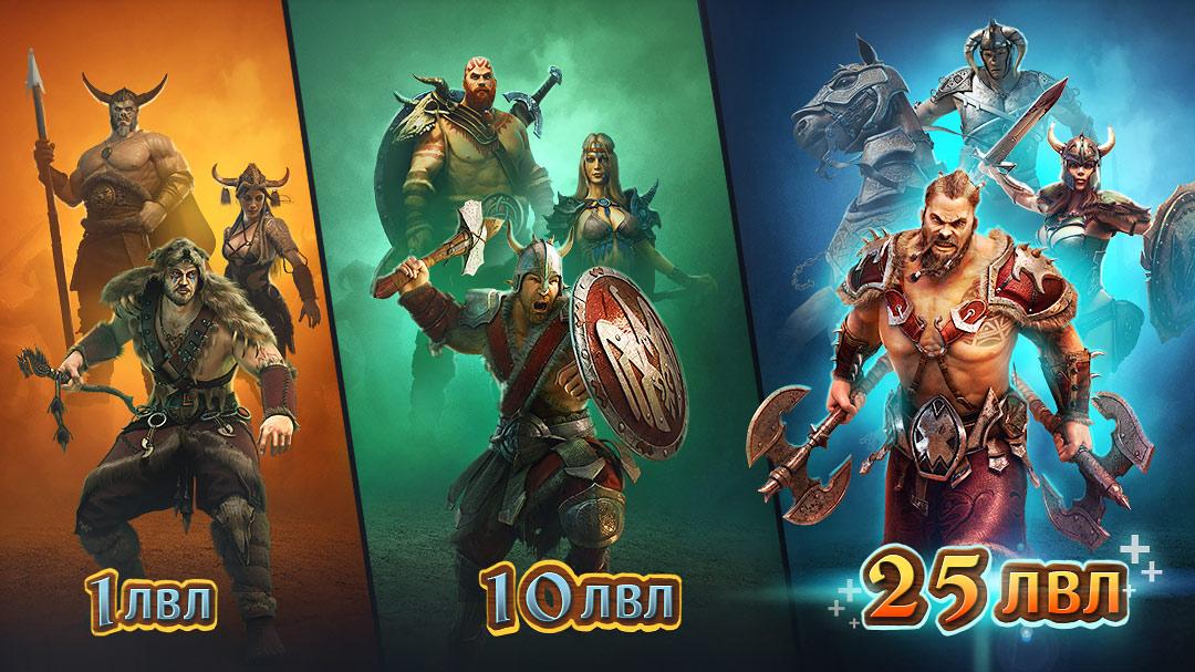 Vikings War of Clans скачать на русском