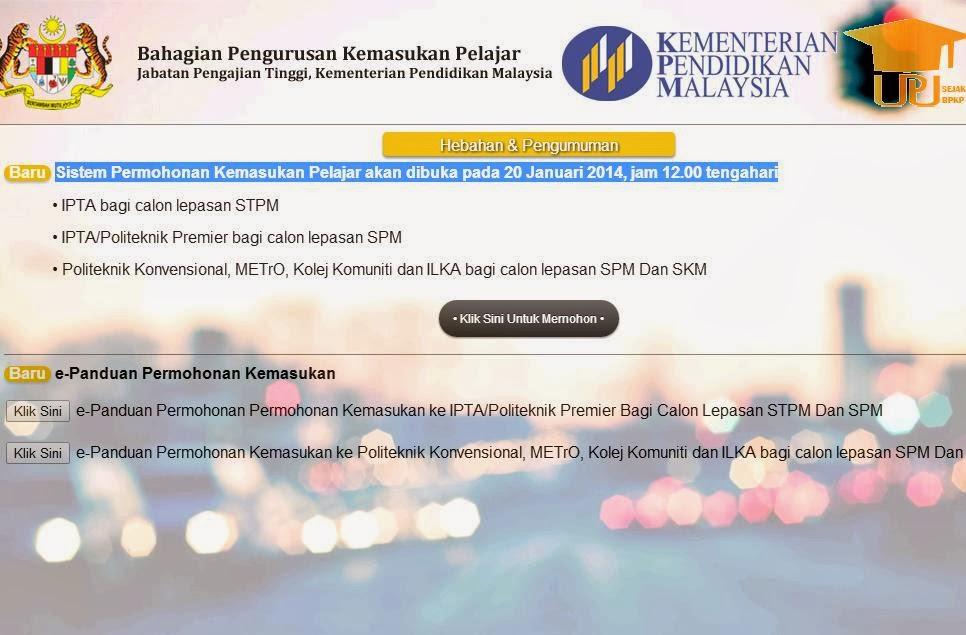 Pemohonan Kemasukan ke IPTA dan Politeknik