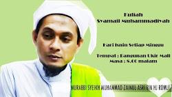 Kuliah Syamail Muhammadiyah Mingguan Isnin