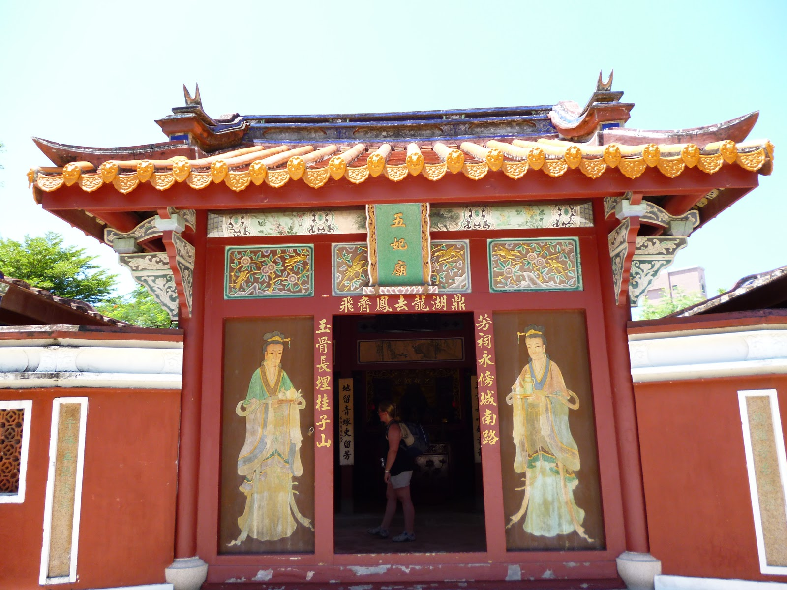 flirting with formosa tainan day four story of the