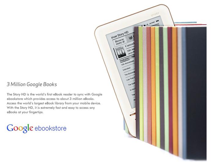 iriver story hd google ebookstore