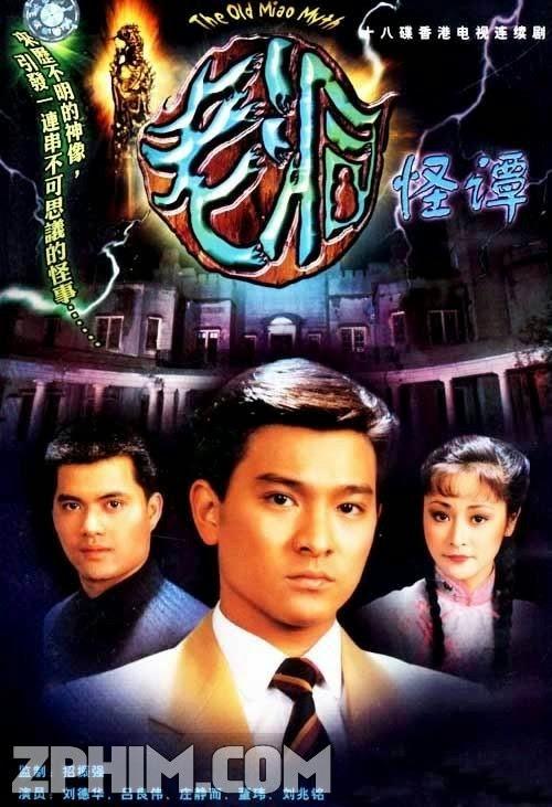 Thần Tượng Ma Ảnh - The Old Miao Myth (1983) Poster