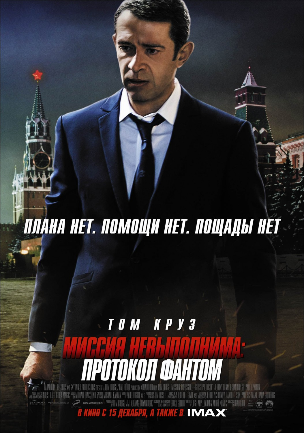 Double O Section: Russian Spies Are Everywhere
