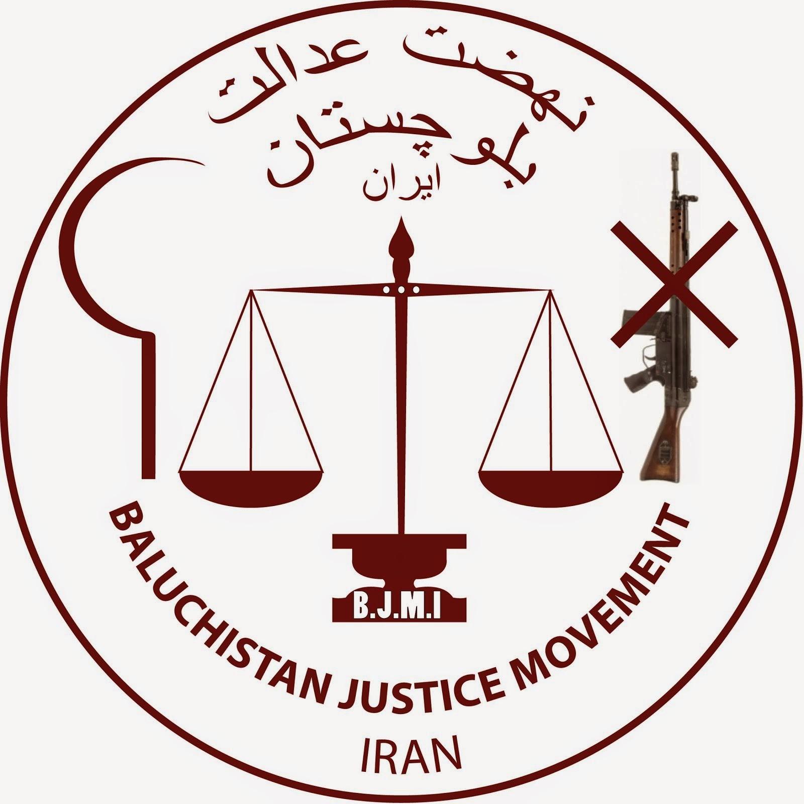 آرم نهضت عدالت بلوچستان