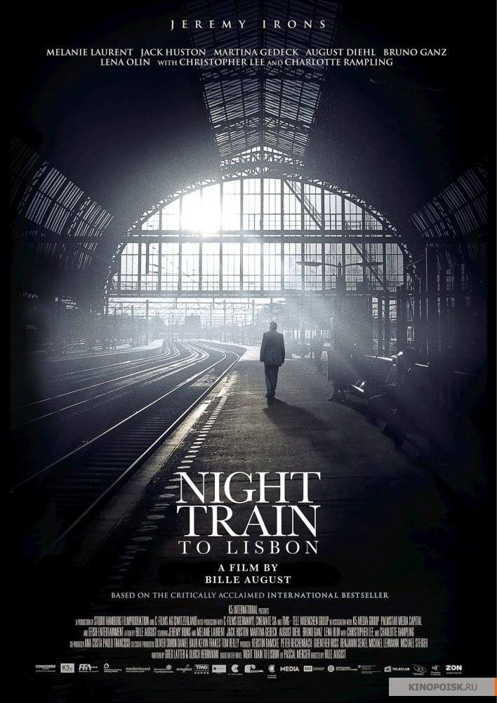 Ночной поезд на лиссабон скачать fb2