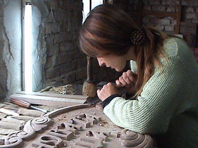 Woodcarving-Страницата на Вики