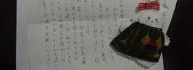 ◆福島・南相馬だより
