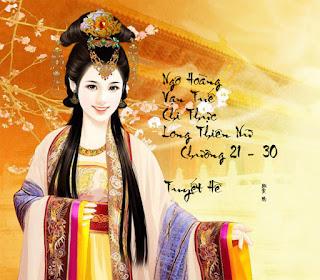 Ngộ Hoàng Vạn Tuế Chi Thực Long Thiên Nữ - Nam Mạng Vũ - Chương 21 - 30 | Bách hợp tiểu thuyết