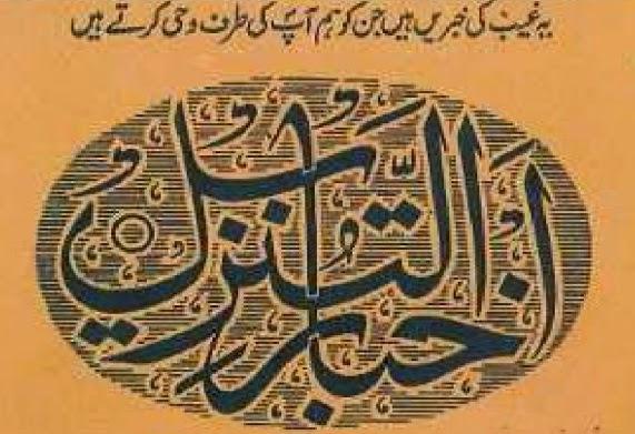 http://books.google.com.pk/books?id=74GWAgAAQBAJ&lpg=PA9&pg=PA9#v=onepage&q&f=false