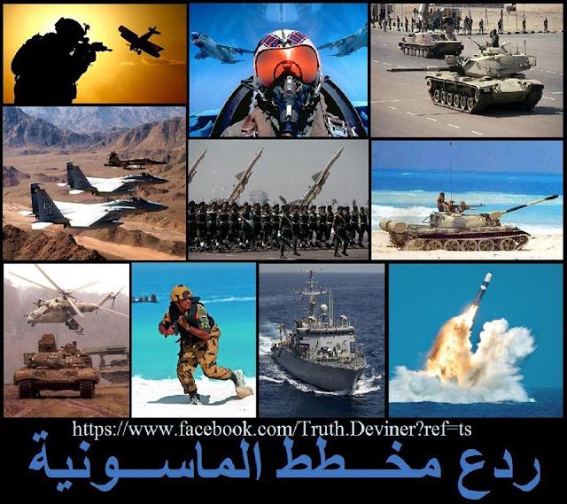 لكل من يشكك بقدرات مصر خلال حالة حرب....سيناريو حرب قد تكون؟؟