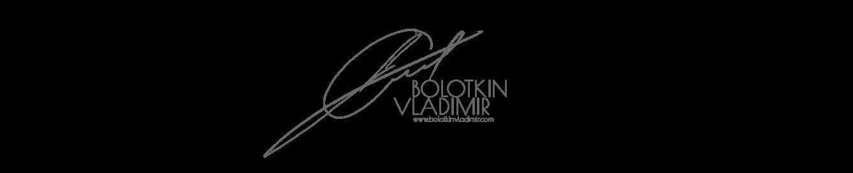 Blog / Vladimir Bolotkin