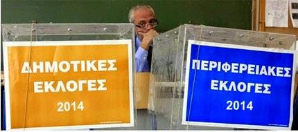 Τι δείχνουν 3 δημοσκοπήσεις πριν τις κάλπες;