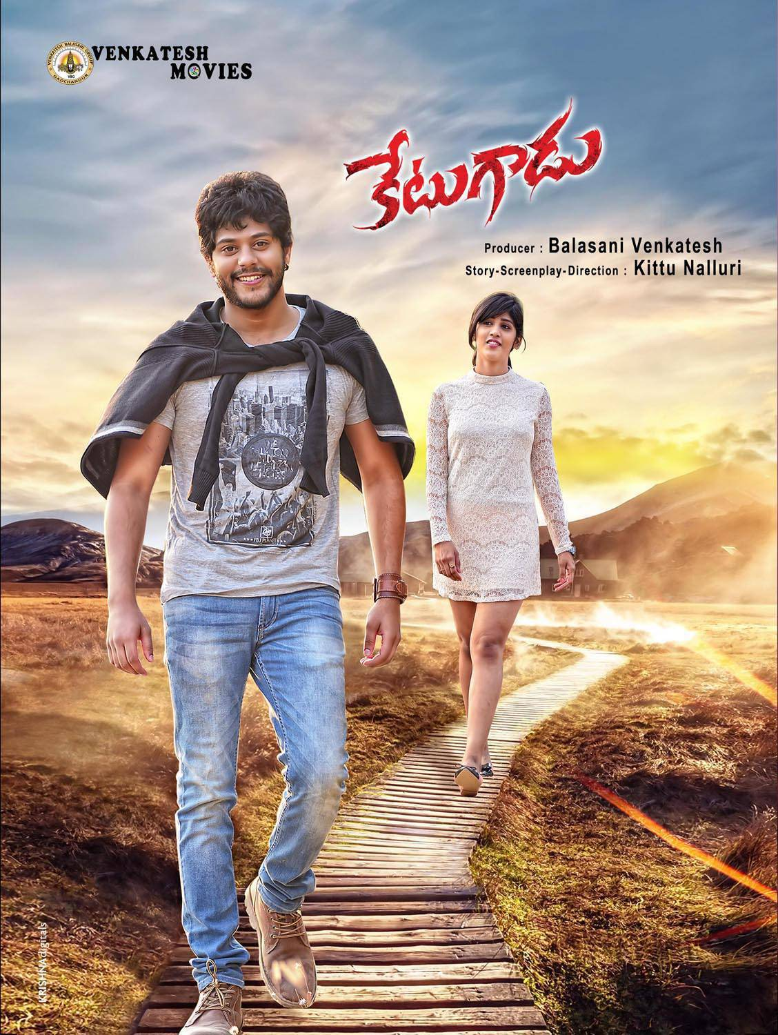 Ketugadu Movie New HD Posters | Tejus Kancharla | Chandini Chowdary