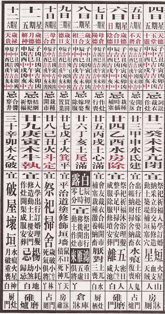 "for ""Chinese Lunar 12 Pages Calendar 2015"" – Calendar 2015"