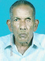 Krishnan Nair, Obituary, Adkathbail, Kasaragod, Kerala, Malayalam news, Kasargod Vartha, Kerala News, International News, National News, Gulf News, Health News, Educational News, Business News, Stock news, Gold News.