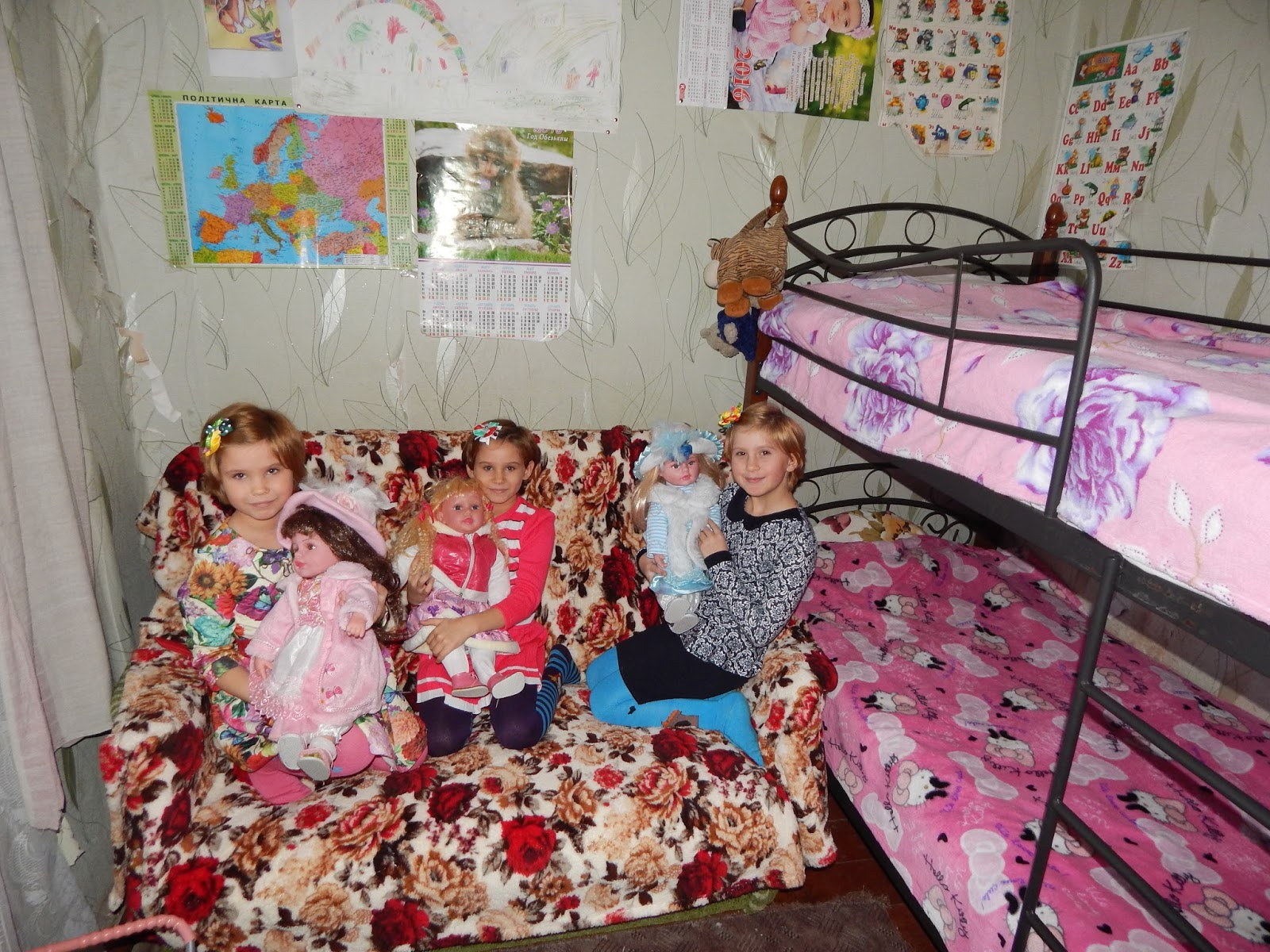 Как живут дети фото