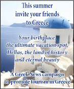 This Summer we're going to Greece