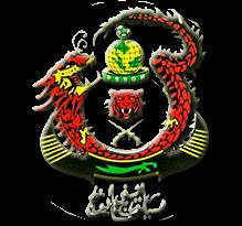 Logo PSSGM