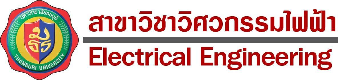 สาขาวิชาวิศวกรรมไฟฟ้า