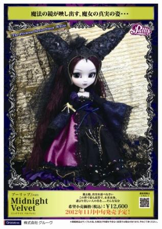 [Novembre 2012] Pullip Midnight Velvet P075_print_A4